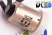 Светодиодная автолампа T4W BA9S - 4 SMD3528 0,36Вт (Белый)