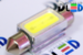 Салонная лампа C5W FEST 36мм - 1 HP 1,5Вт (Белая)