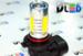 Светодиодная автолампа HB4 9006 - 4 HP Линза 9,5Вт