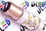 Светодиодная автолампа P21/5W 1157 - 10 CREE Линза 50Вт (Белая)